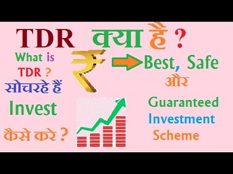 How to Invest   TDR Investment scheme   हिंदी मैं   Investment Ideas Episode #4