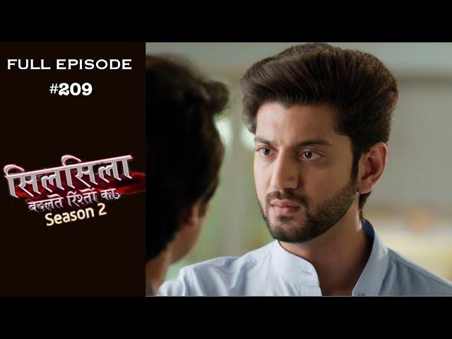 Silsila Badalte Rishton Ka - 21st March 2019 - सिलसिला बदलते रिश्तों का  - Full Episode