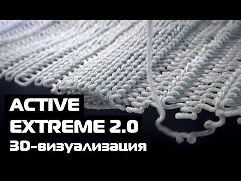 Как создается термобелье CRAFT Active Extreme 2.0? Смотреть в 3D
