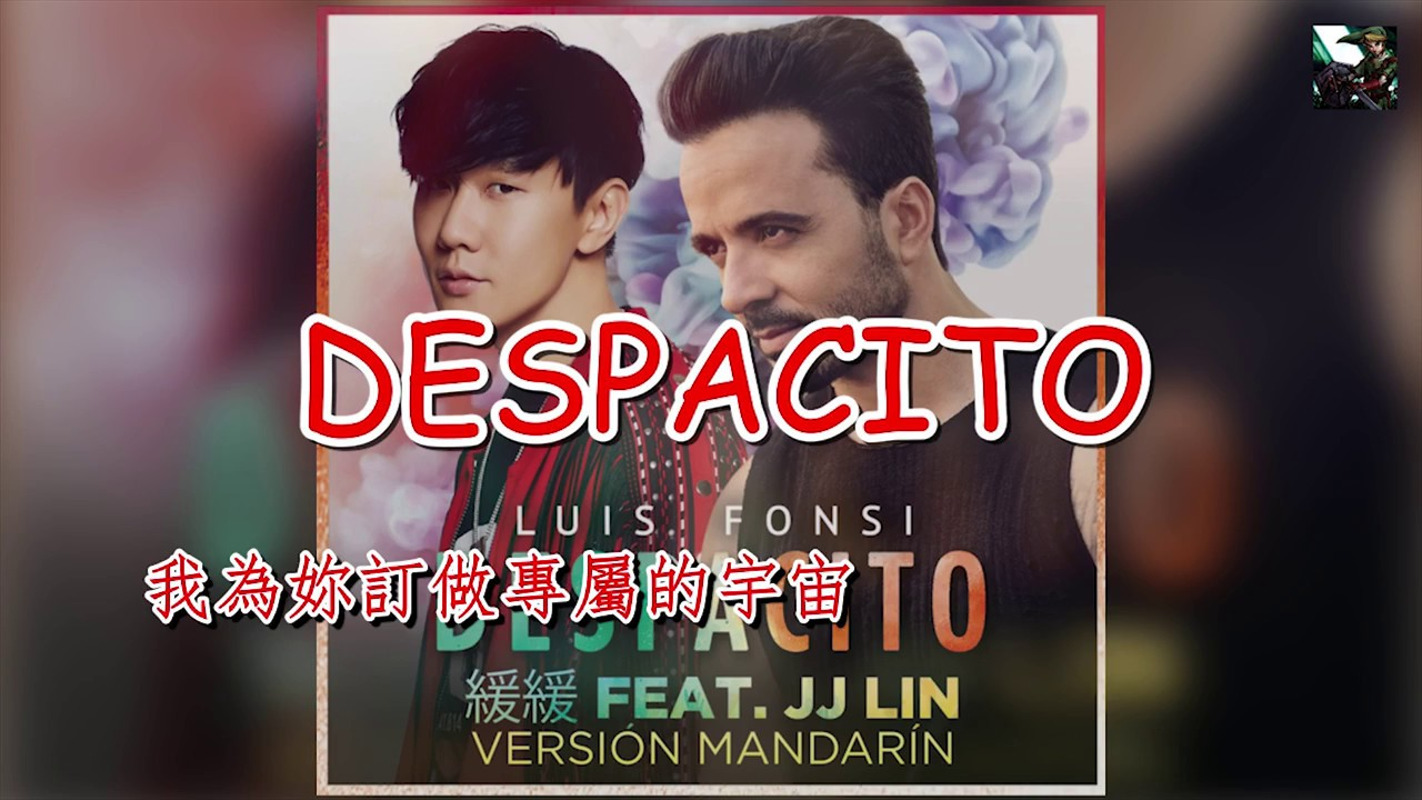 緩緩(中文版Despacito) - 林俊傑(JJ Lin)/Luis Fonsi (歌詞/Lyrics) - YouTube
