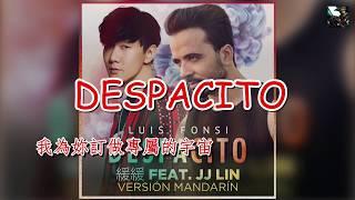 緩緩(中文版Despacito) - 林俊傑(JJ Lin)/Luis Fonsi (歌詞/Lyrics)