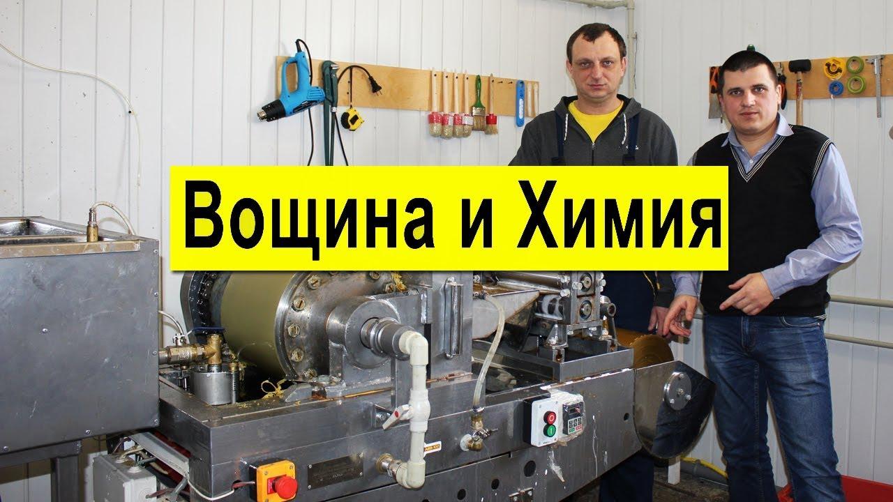 Перфорированный лист в Запорожье - YouTube