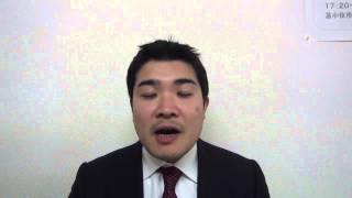 e-みらせん 第47回衆議院議員選挙 北海道第9区 山岡 達丸候補 設問1