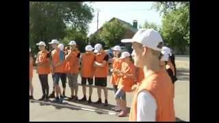 Работа на лето для подростков