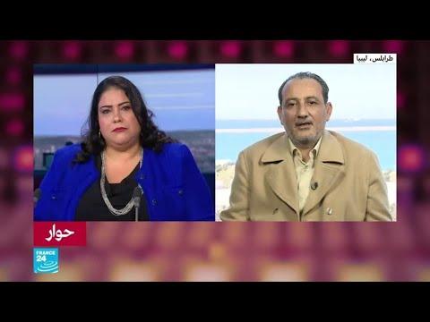 وزير الدفاع الليبي السابق: ذريعة الهجوم على طرابلس ليست لتحقيق هدف وطني  - نشر قبل 3 ساعة