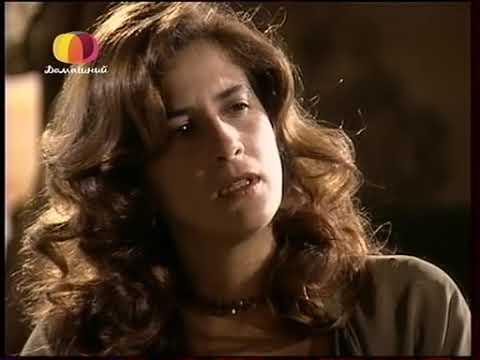 Земля любви, земля надежды (87 серия) (2002) сериал