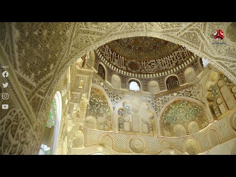 تعرف على التاريخ المبهر لعاصمة اليمن الثقافية تعز