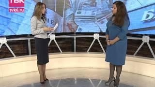видео список банков екатеринбурга