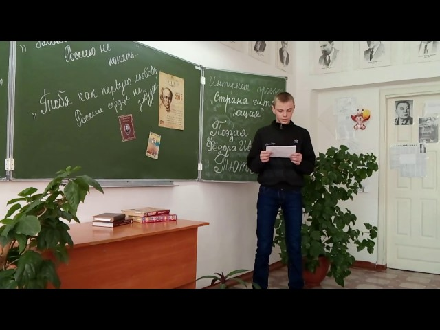 Изображение предпросмотра прочтения – МаксимТитов читает произведение «Зараженный воздух» Ф.И.Тютчева