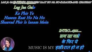Lag ja gale ke phir ye song lyrics karaoke