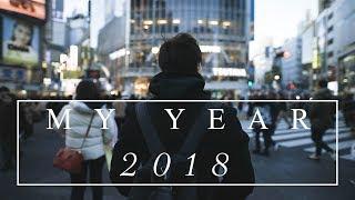 2018年を4分の映像で振り返ってみた | MY YEAR 2018 |