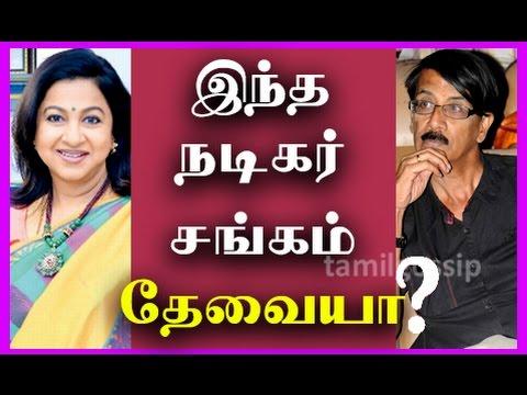 Manobala Insulted by Raadhika Sarathkumar ! - 동영상