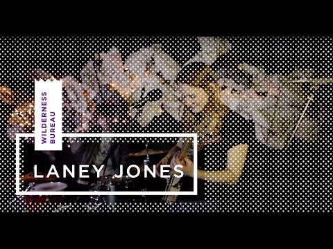 """LANEY JONES, """"ALLSTON (DANCE AROUND)"""" // Live at the Wilderness Bureau"""