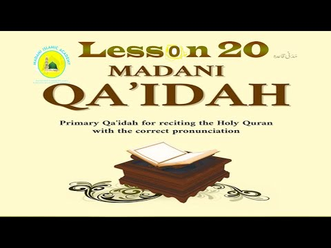 How to Learn Quran Online How to Read Quran Basic Quran Course Learn Quran in English Quran Recite