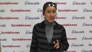 Отзыв о программах МЭЦ и Брэйфбизнесе, Ольга Давыдова, 47 лет I МОО Единство