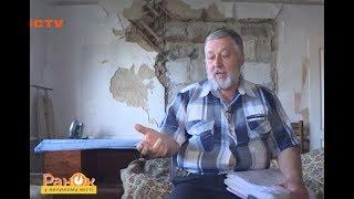 Донбас.Реалии: жизнь после взрывов