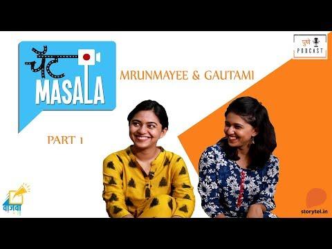 Chat Masala with Mrunmayee & Gautami Deshpande   Vaajva   Pune Podcast   Storytel
