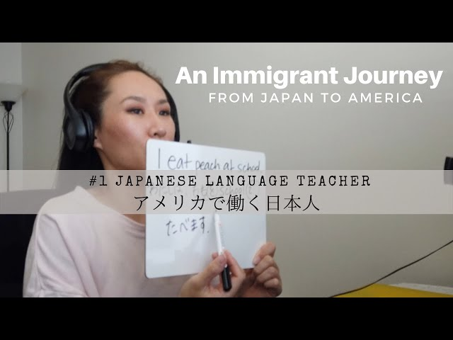 【Day in the life: #1Japanese in America アメリカで働く日本人】A Language Teacher オンライン語学学校の先生の1日に密着