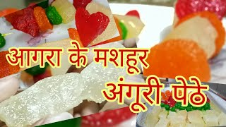 Petha Recipe | Agra ka Angoori Petha | Ash-Gourd Candy