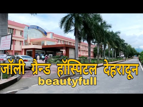 Jolly grant hospital dehradun