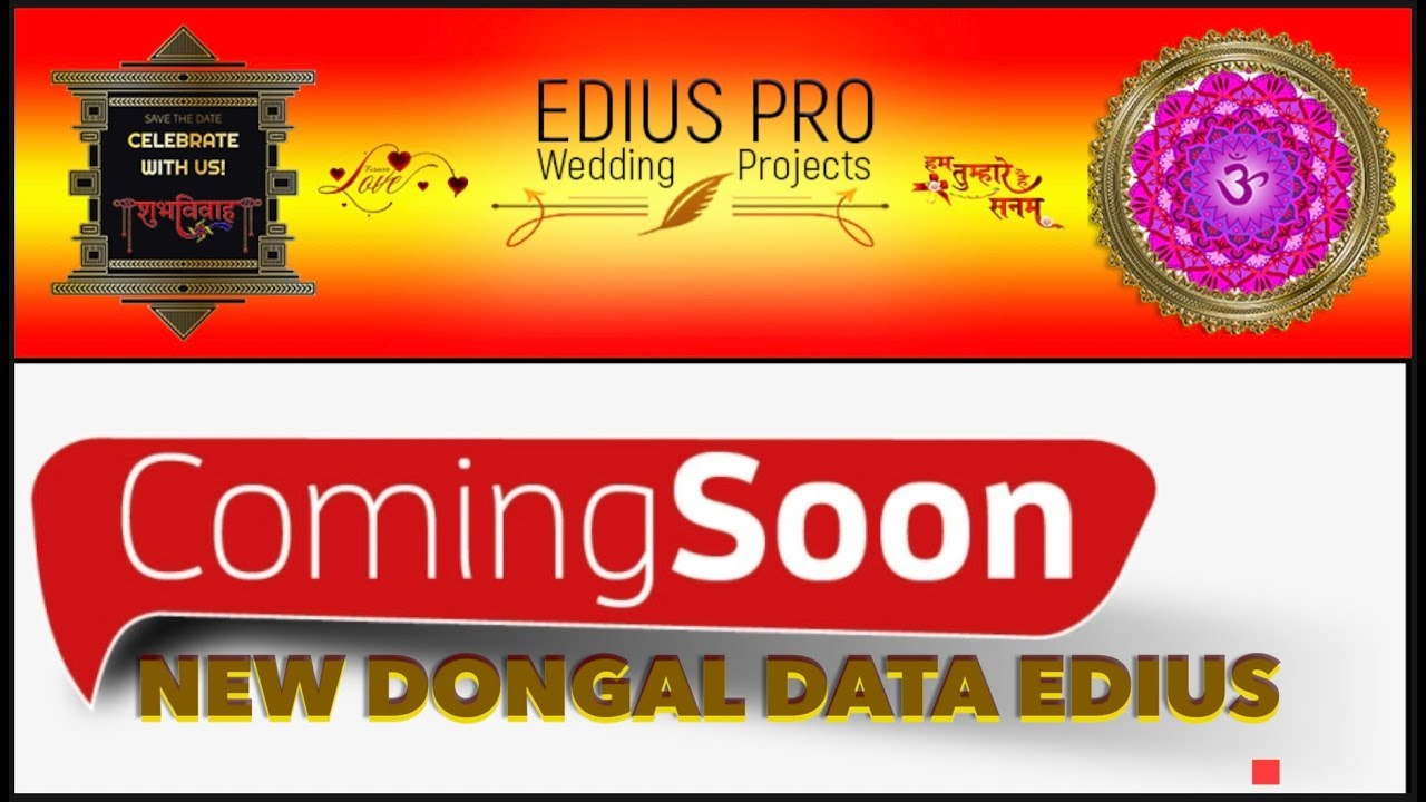 Edius Wedding New Dongal Projects & Data 3D Effects   Calligraphy Video Fx    Mixing