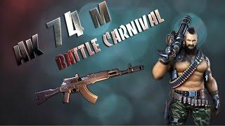 Обзор АК-74 М Battle Carnival