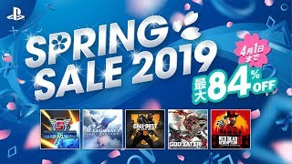 PlayStation™Store SPRING SALE 2019 thumbnail