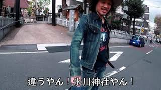 高円寺KATA_BAR/高円寺駅から徒歩2分!マスターが道案内します。