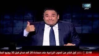 المصرى أفندى| المصريون فى أسبوع بين أزمة سد النهضة وخطأ شيرين و فضيحة شيما!