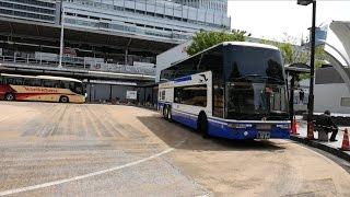 JR東海バス 新東名スーパーライナー12号 前面展望 名古屋駅新幹線口~東京駅日本橋口