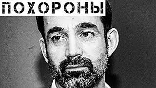 Страна рыдает: Дмитрия Певцова похоронят рядом с сыном