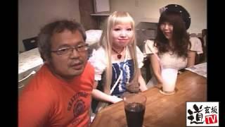 出演 ふじわら君 https://www.facebook.com/hokutoyoshihiro.idols 恵中...