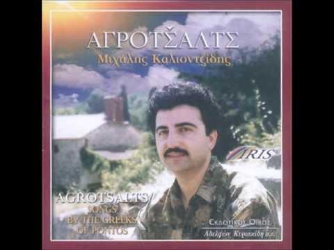 Μαυρον κορωνα - Μιχάλης Καλιοντζίδης