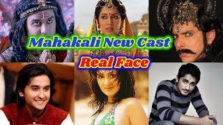Mahakali | New Cast | Real Name  and Real Look