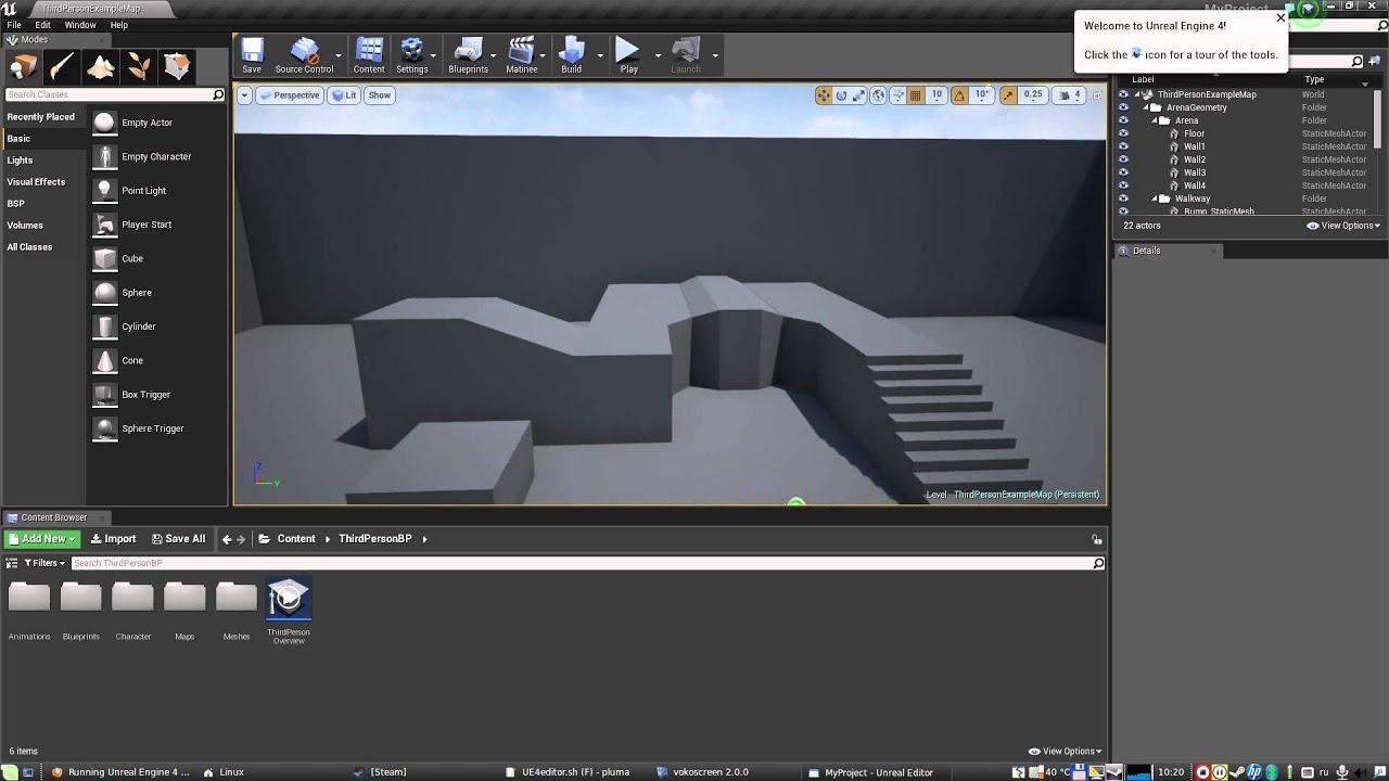 Unreal Engine 4 8 Linux editor on Mint 17 UE4