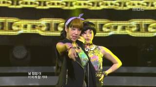 Jewelry - Look at me, 쥬얼리 - 룩앳미, Music Core 20121103