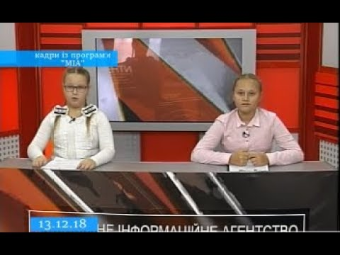 ТРК ВіККА: До Дня дитячого теле- та радіомовлення черкаські журналісти згадали про юних колег