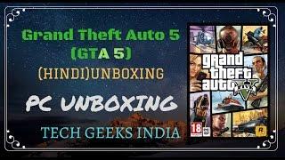 Gta 5 PC Unboxing (Hindi)/Hindi Gta 5 Unboxing PC(हिन्दी)