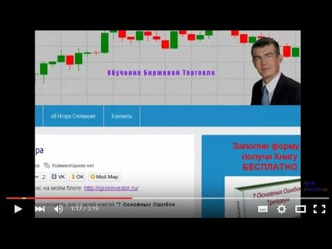 Биржевая торговля для начинающих binary options trading signals live