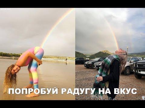 Лютые Приколы.ФОТОШОП ТРОЛЛЬ . угарные мемы
