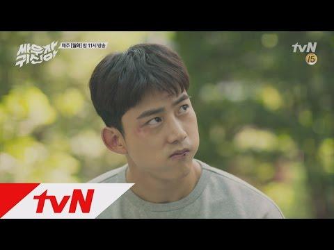 tvnghost (예고) ′꾸질꾸질, 오징어야?′ 김소현, 옥택연에 디스 작렬! 160712 EP.2
