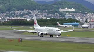 強風でふらふら着陸 伊丹空港 逆ラン thumbnail