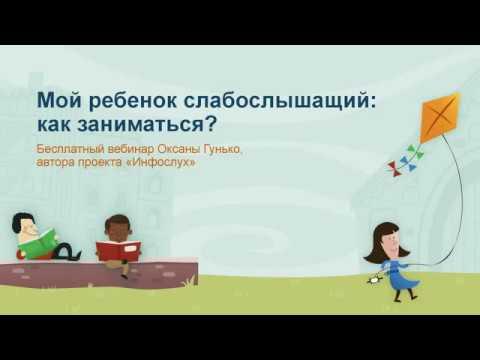 Мамина страница - Как играть с ребенком 2 лет: играем и