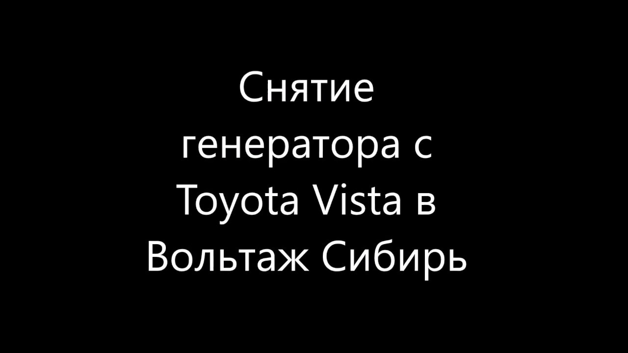 8.17 ЗАМЕНА ЗАДНИХ КОЛОДОК НА Toyota. - YouTube