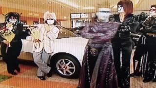 ふるさと総世紀末計画 CM何十連発!?