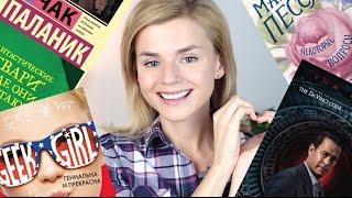 видео Хороший книжный интернет магазин