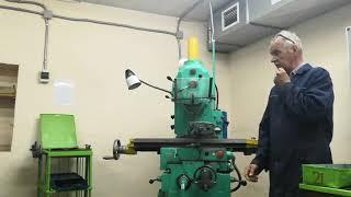 день 4 инструкция по технике безопасности при работе на токарном станке!
