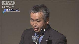 若田光一氏と古川聡氏も宇宙へ 日本人4年連続で(2020年11月20日) - YouTube
