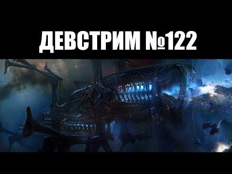 Warframe | ДЕВСТРИМ №122 📣 | ХИЛЬДРУН и ВИСП, показ ПАЛУБЫ 12 и ВОЛК САТУРНА - 6 🐺 thumbnail