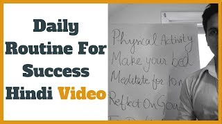 Daily routine of successful people hindi with this video i highlight a in hindi. is something that have derived from ...